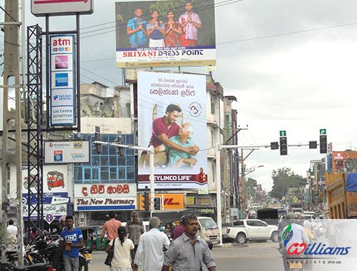 Hoarding | Williams Associate Kurunegala | Williams Ads