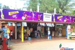 Anuradhapura-CCS-5