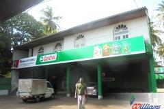 Wayamba Auto 5