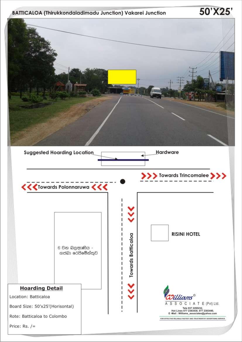 Batticaloa - Vakarei Junction 50 x25